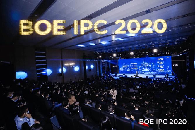 京东方全球创新伙伴大会·2020:芯屏气/器和 智慧领航