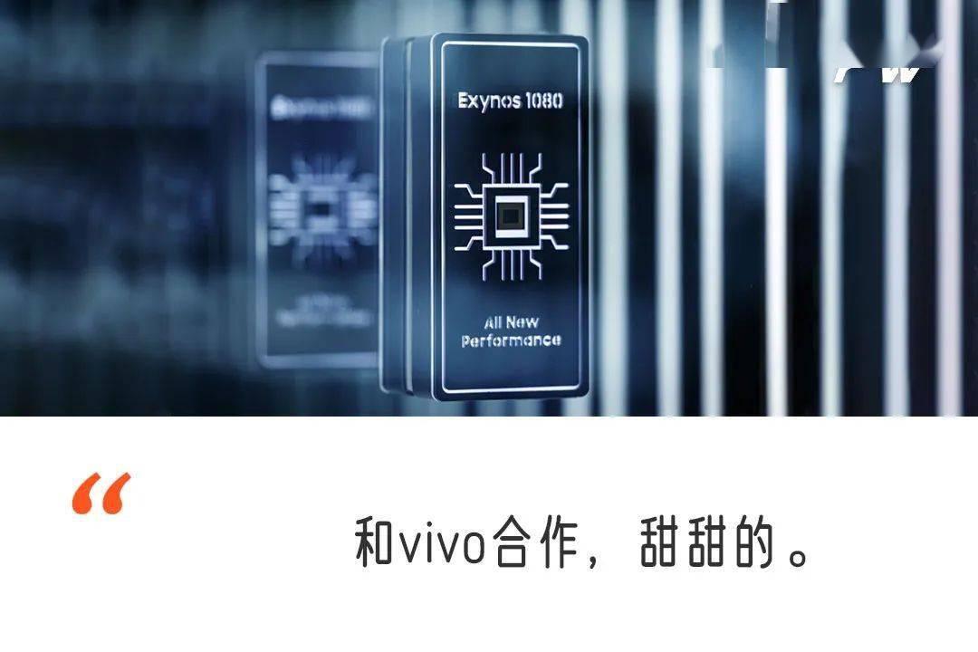 三星想把Exynos芯片卖给更多的中国手机厂商