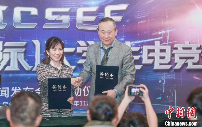 首届北京(国际)大学生电竞节开幕