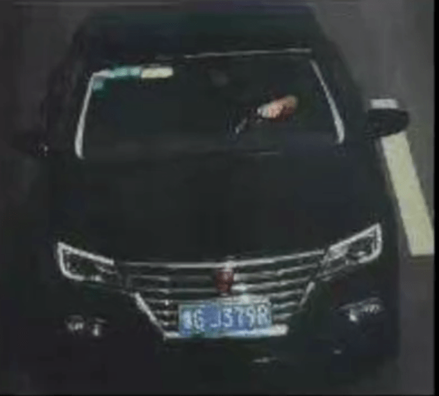 百事3注册河南女子被前夫拽上车后遇害,嫌疑人被警方刑拘 (图1)