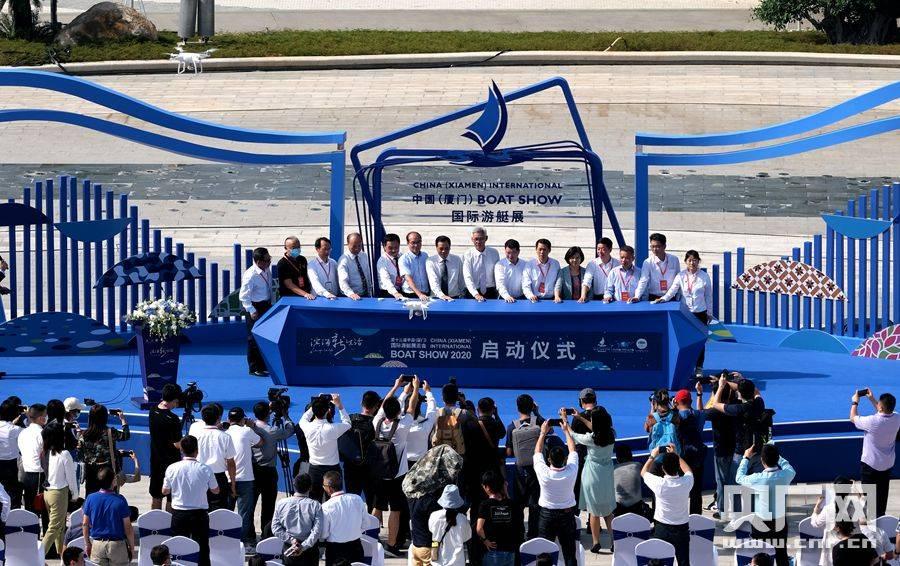 线上展示与线下体验联动厦门国际游艇展开幕