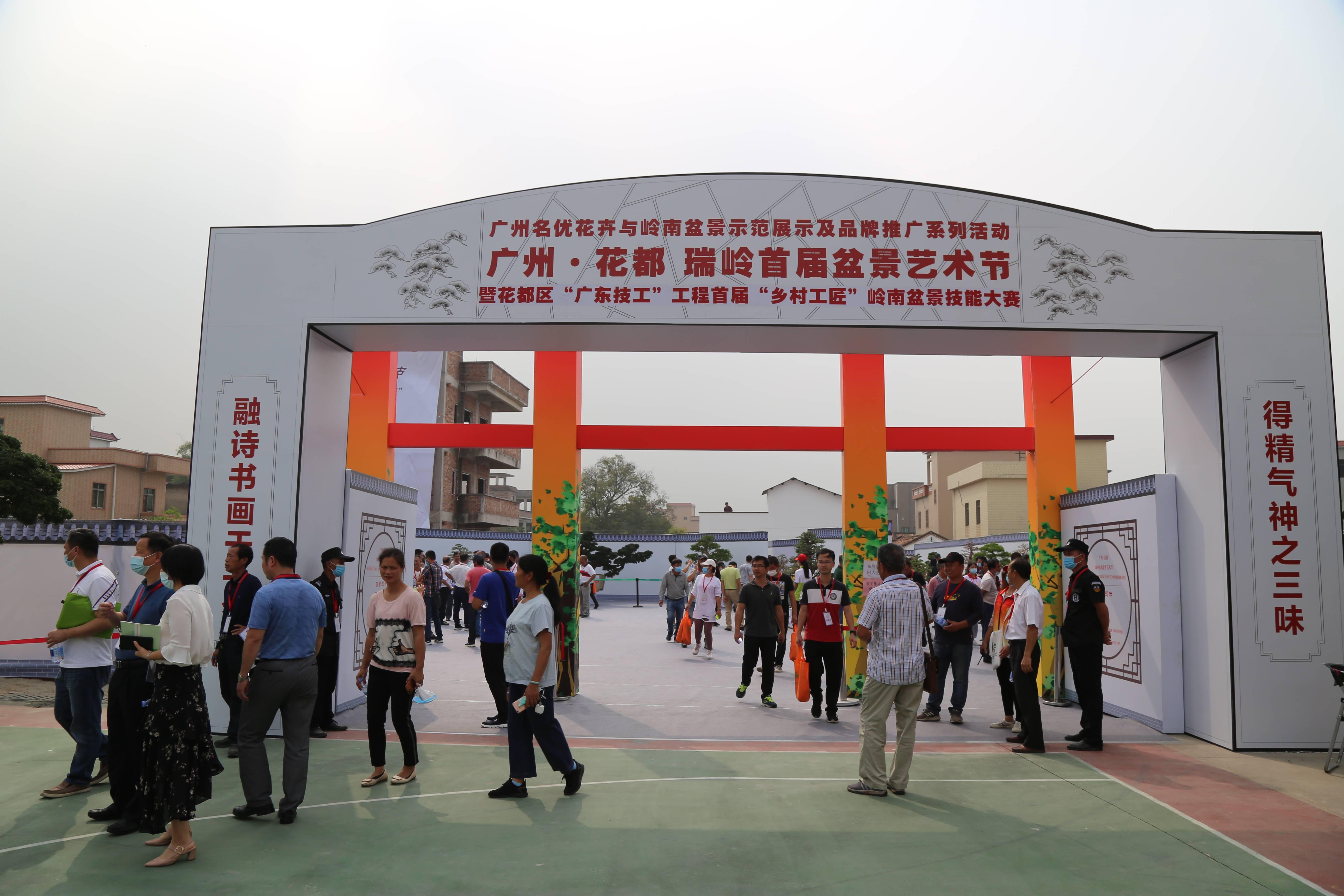 来看岭南盆景精品展!广州花都赤坭举办首届盆景艺术节