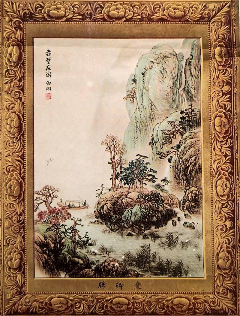 往事|十多岁即受吴昌硕青睐的胡伯翔,从国画、月份牌到实业
