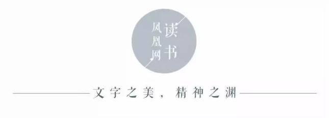 """李诞加入上海作协,《掬水月在手》电影书陷""""洗稿""""风波"""