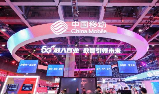 """中国移动5G助力咪咕咖啡多场景服务体验,""""科技+咖啡""""探索行业新模式"""