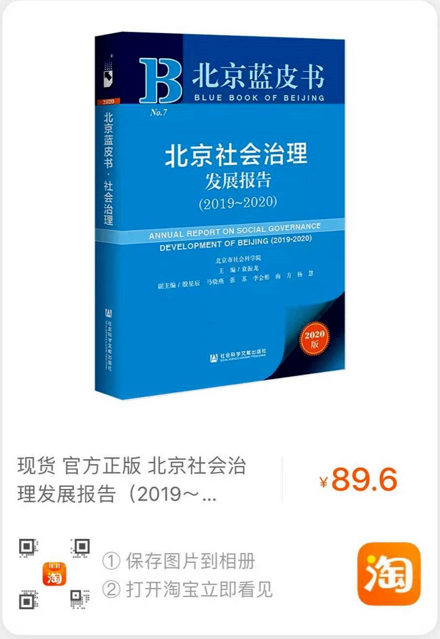 http://www.tianguangxu.com.cn/shehui/167828.html