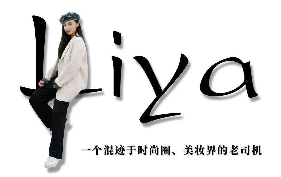 20套上班上学穿搭示范,入冬照着穿就很好看 !_---Liya