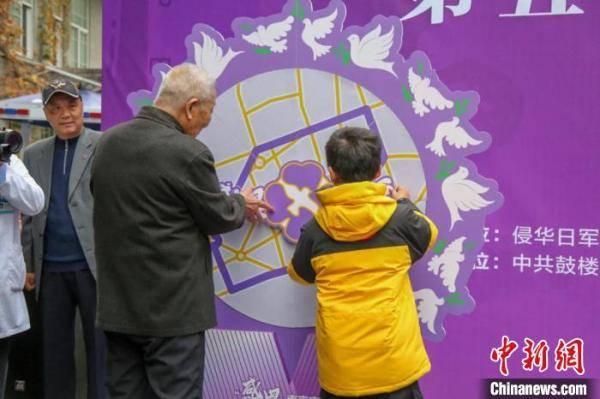 """民众重走南京安全区""""和平路"""":感恩83年间不变的""""医者仁心"""""""