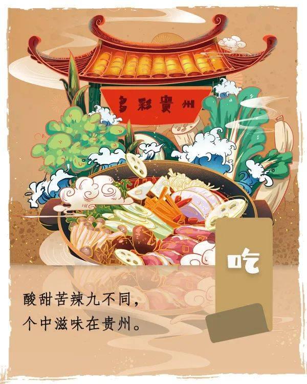 体验多彩贵州,乐享温暖人生!冬游贵州,是种什么体验?