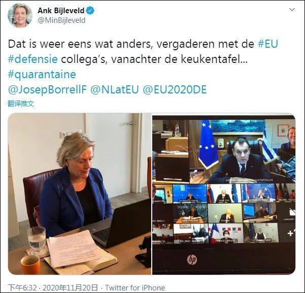 """荷兰记者""""入侵""""欧盟机密会议,中国被强行""""出镜"""""""