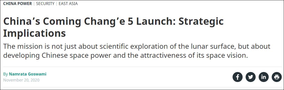 外媒聚焦中国探月新任务:40多年来,首次有国家要从月球采样返回