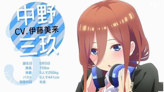 「五等分的新娘∬」第二季 中野三玖角色PV公开  改编自春场葱创作的恋爱喜剧漫画