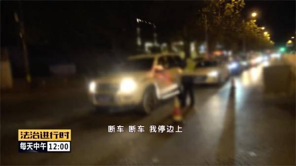海淀交警突击夜查酒驾,半小时内两名司机被刑拘