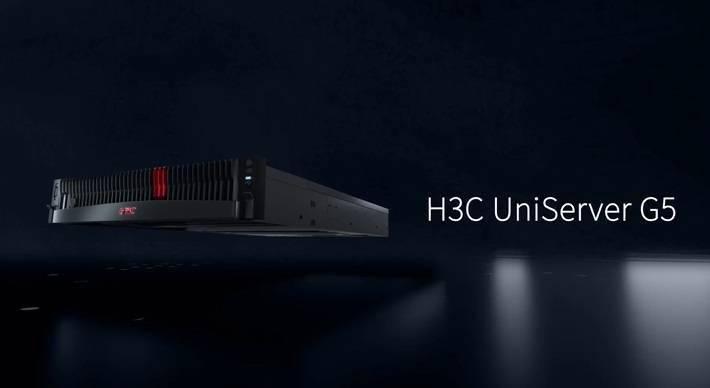 紫光新华三发布新一代H3CUniServerG5系列:支持PC