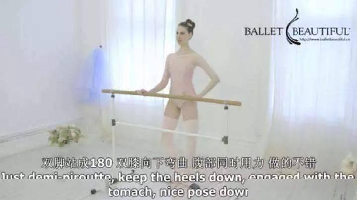 扶杆动作:瘦腿真的太太太太太容易了