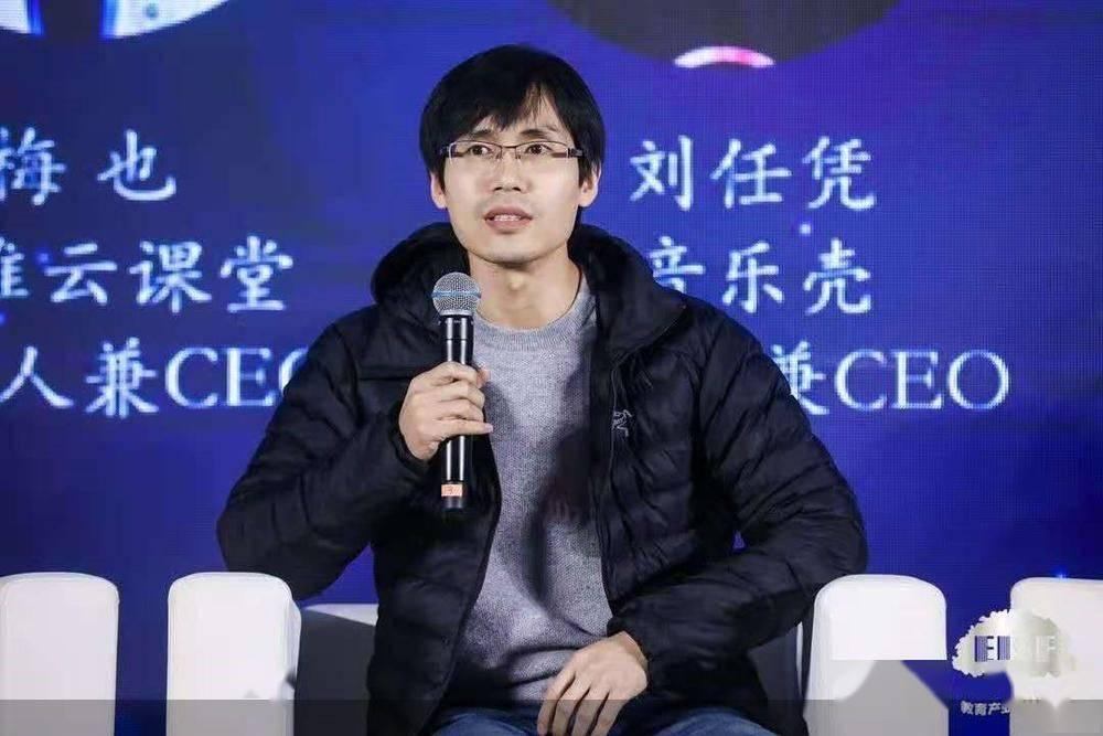 音乐壳创始人刘任凭音乐教育赛道尚未出现行业巨头