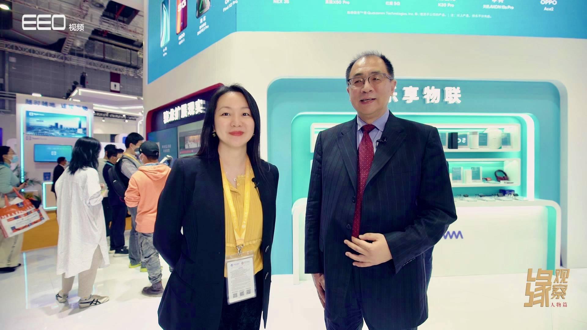 缘观察|高通中国区董事长孟樸:今年我们真正完成了5G从实验室到市场商品的过程