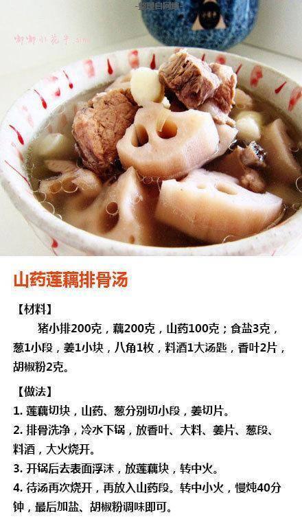 排骨汤的九种做法