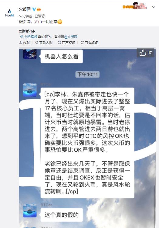 每经24点丨一中国公民在加蓬遭抢劫身亡;网传17名核心员工被带走调查,火币网回应;俄苏-27战机在黑海上空拦截美空军侦察机