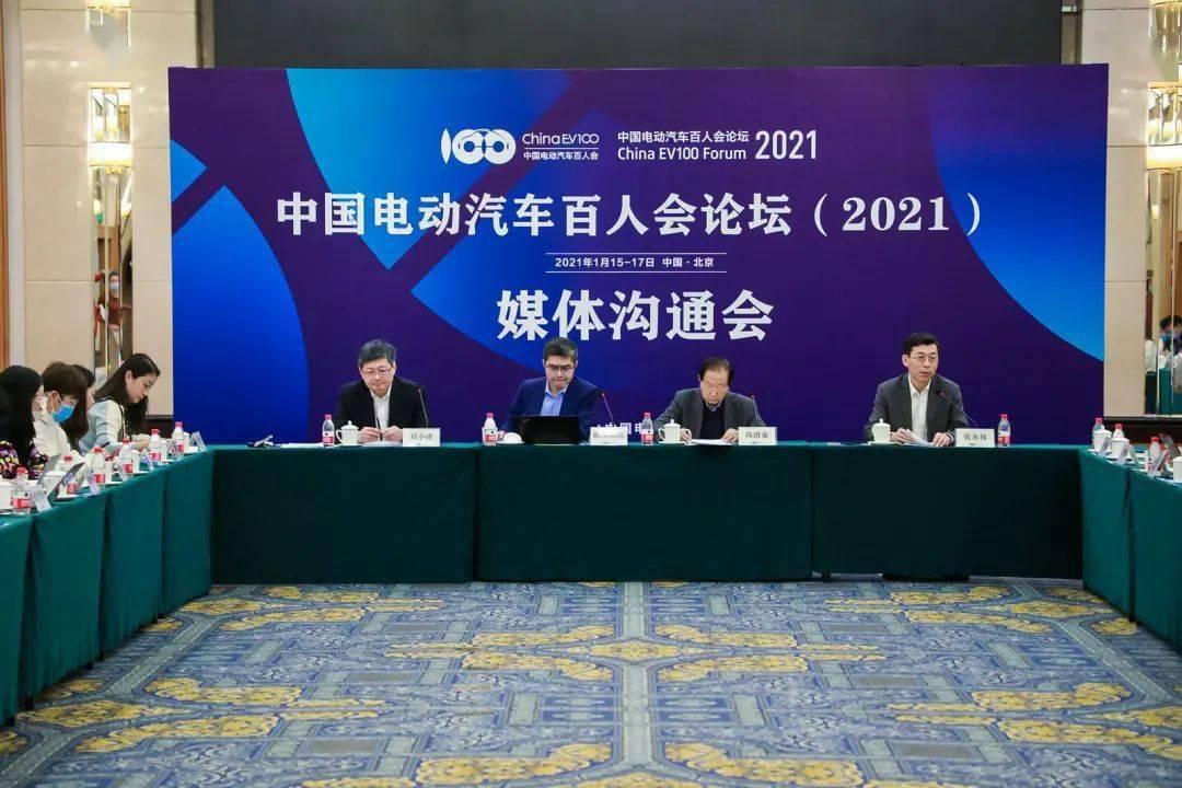 陈清泰:资本青睐造车新势力,这是对中国汽车转型之路的认可
