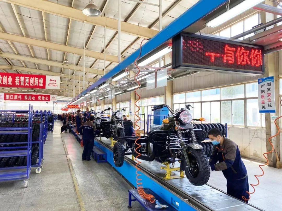 重庆建设雅马哈摩托车