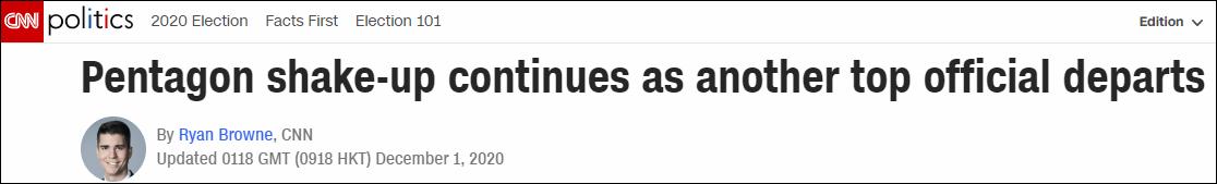 """特朗普继续""""清洗""""五角大楼,又一高级官员离任"""