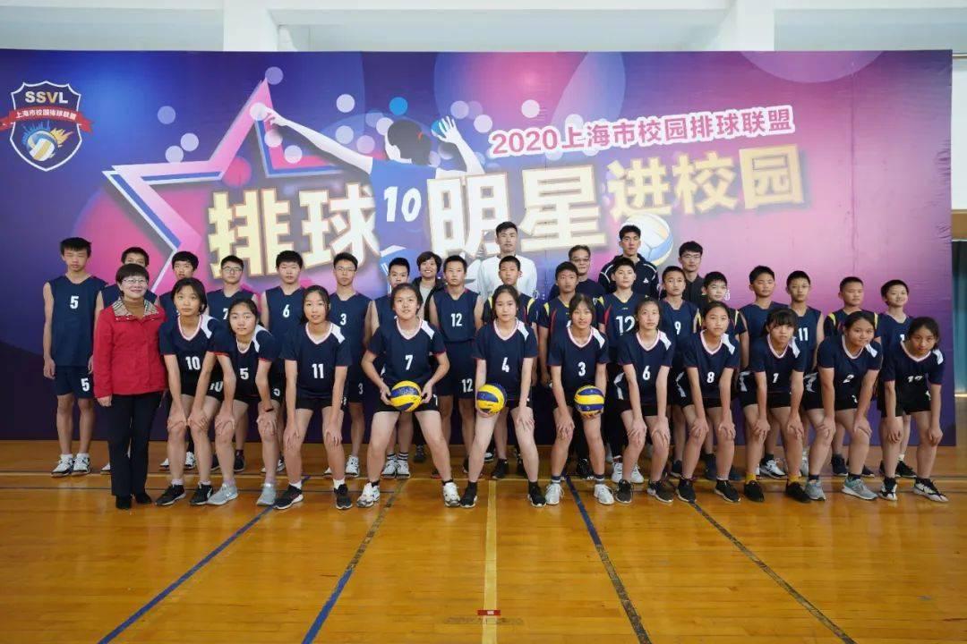 排球明星进校园沈富麟亲授基本功,戴卿尧、张哲嘉寄语:保持激情和热爱