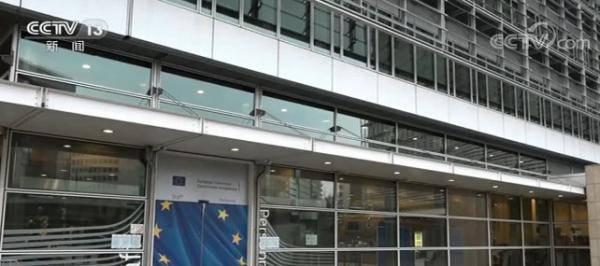 英欧未来关系谈判重启