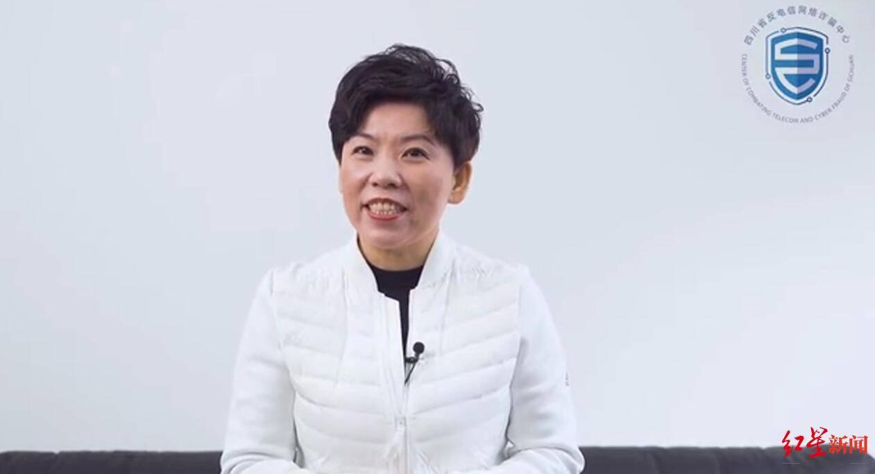 邓亚萍出任四川反诈宣传形象大使