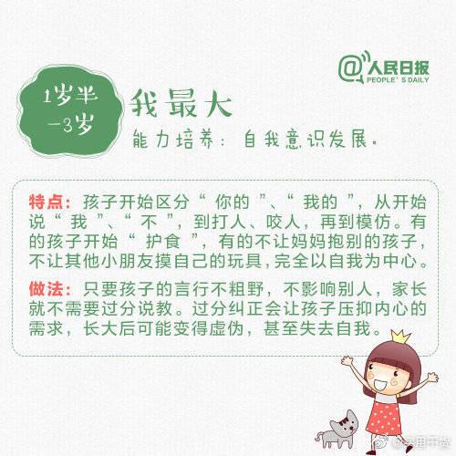 福州中院今日上午开庭审理吴谢宇故意杀人案