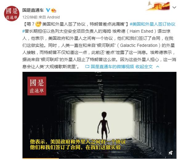 """被疫情团灭的""""三和大神"""":网吧关门无处可去 卖微信号换""""日结""""工作"""