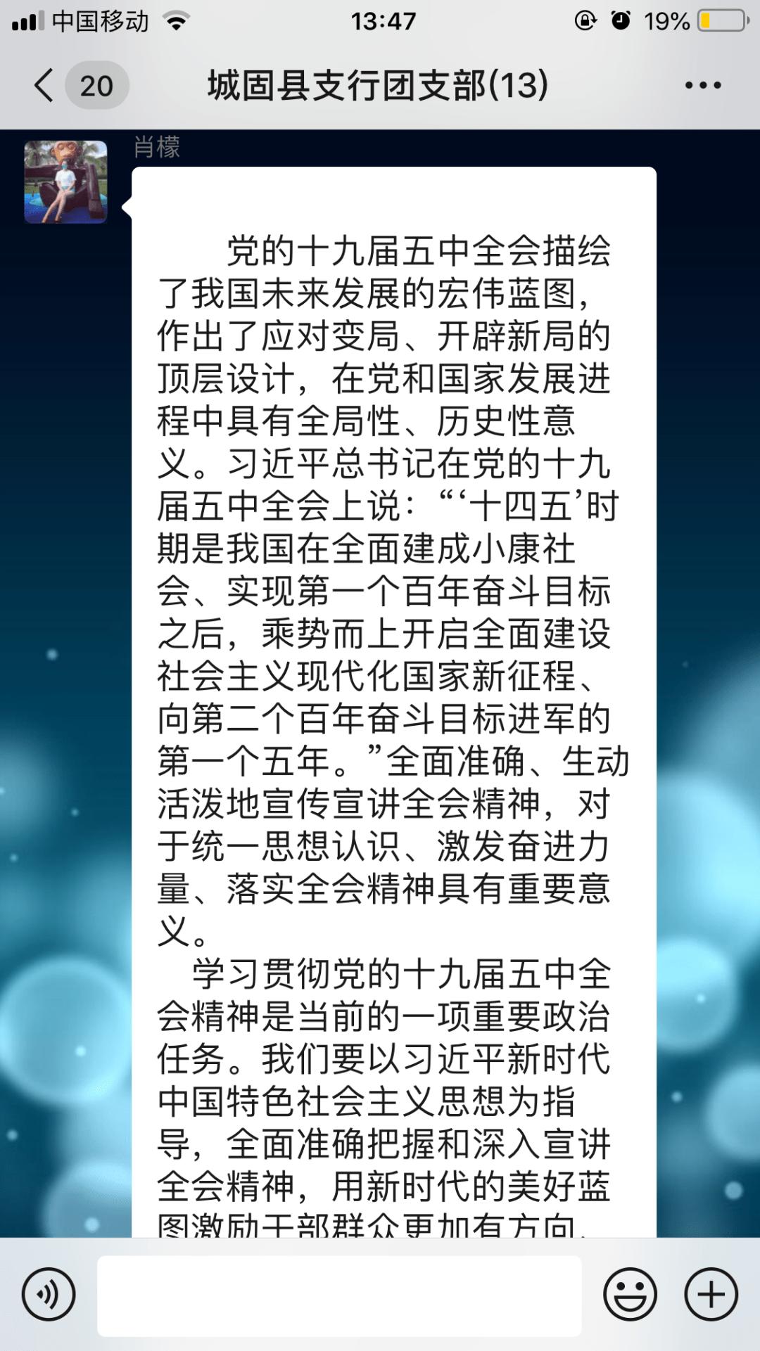 主播背后的团队 主播公会吸金能力排行_手机搜狐网