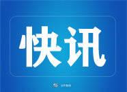 烟台新增境外输入确诊病例详情 国际货运船舶船员 在杭州隔离期间2次检测为阴性