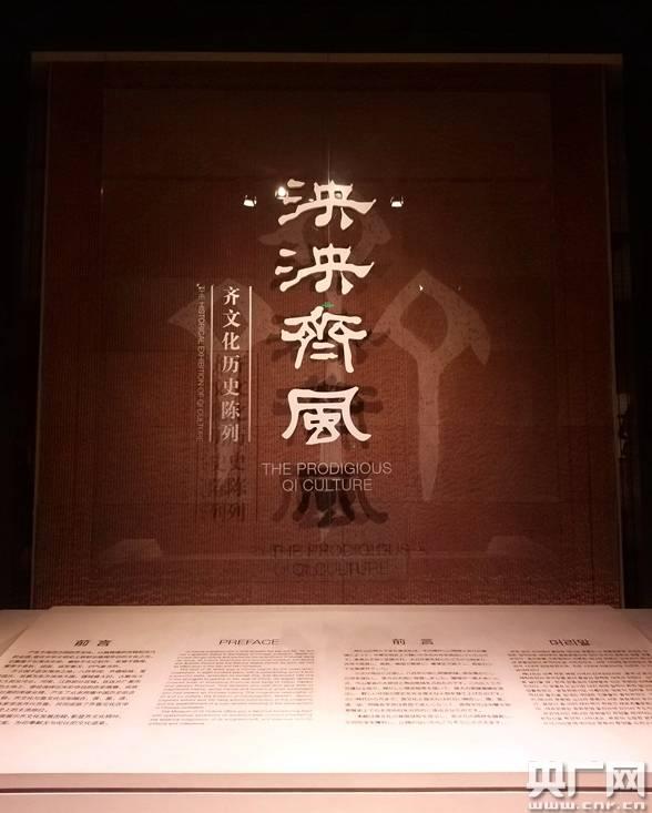 山东淄博:推动数字化赋能 助力产业高质量发展