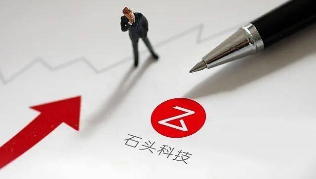 A股第二只千元股诞生!疯狂的石头科技股价仅次于茅台