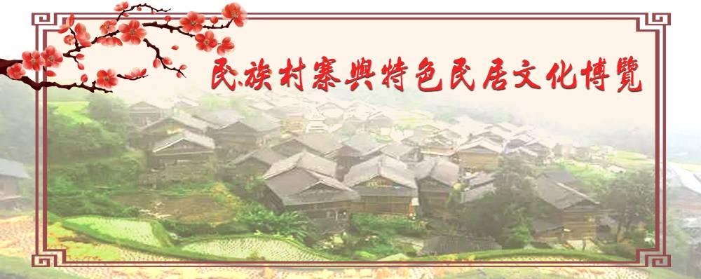 盘点彝族村寨建筑文化特色,全面了解真正彝族文化