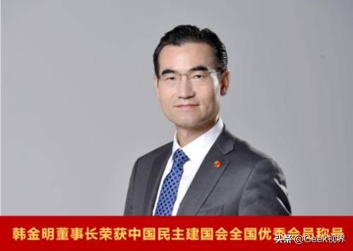德津董事长_津达线缆董事长图片