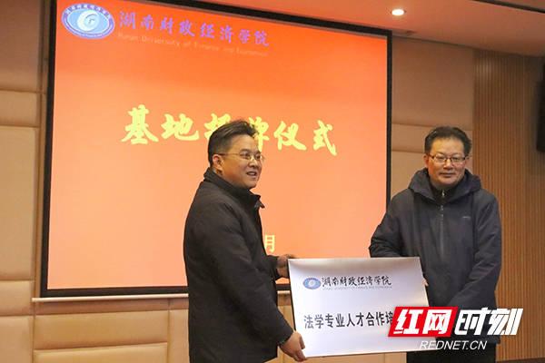 http://www.hunanpp.com/shishangchaoliu/213337.html