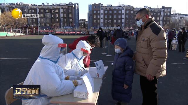 大连市区人口_黑龙江吉林辽宁,只有3个城市人口正增长,分别是长春沈阳大连