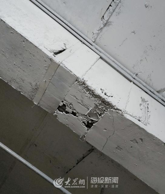 因混凝土强度不符,3栋楼陆续拆除!政府成立调查小组,全省开展专项整治!