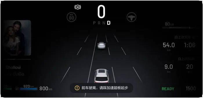 理想的车推OTA 2.0版系统,增加/优化共24个功能