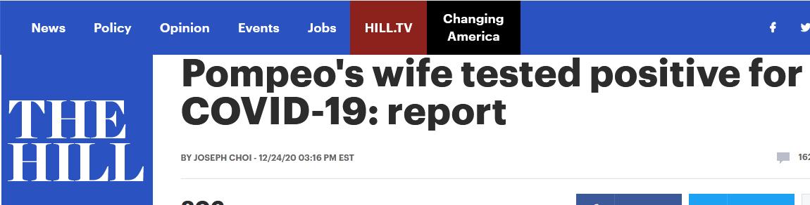 美媒爆:蓬佩奥妻子此前新冠病毒检测呈阳性,导致蓬佩奥被隔离