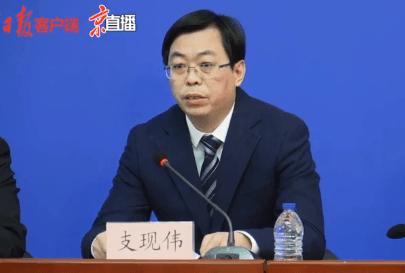 北京顺义:初步排查出密切接触者96人、密接的密接180人