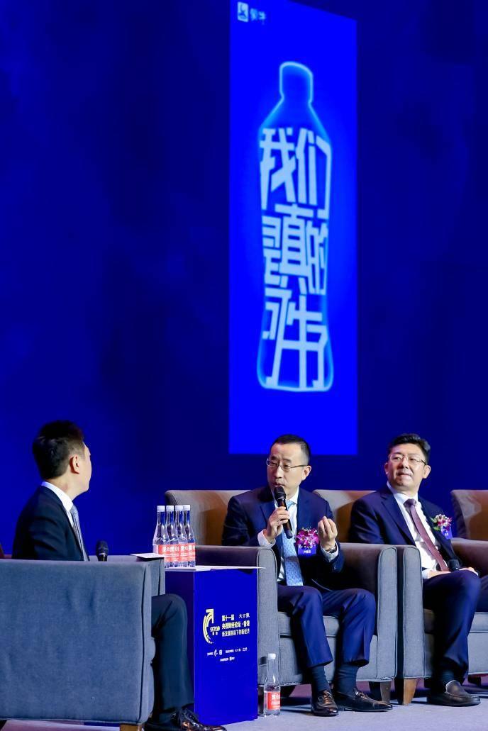 """蒙牛总裁卢敏放出席央视财经香港论坛 探讨新经济时代乳业的""""变与不变"""""""