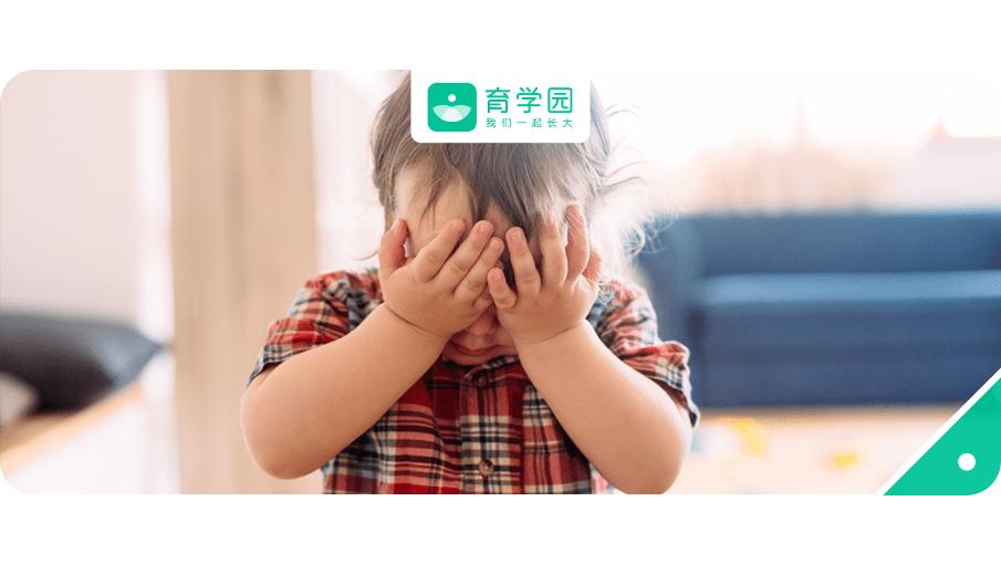 孩子内向、说话晚、不合群,是自闭症吗?