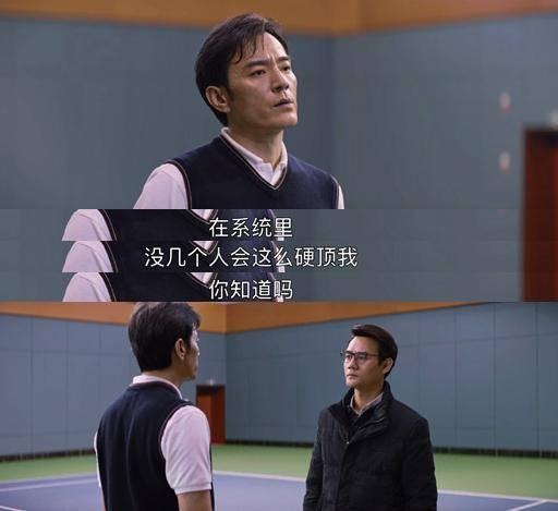 《大江大河2》凭啥成年度最高分国产剧?
