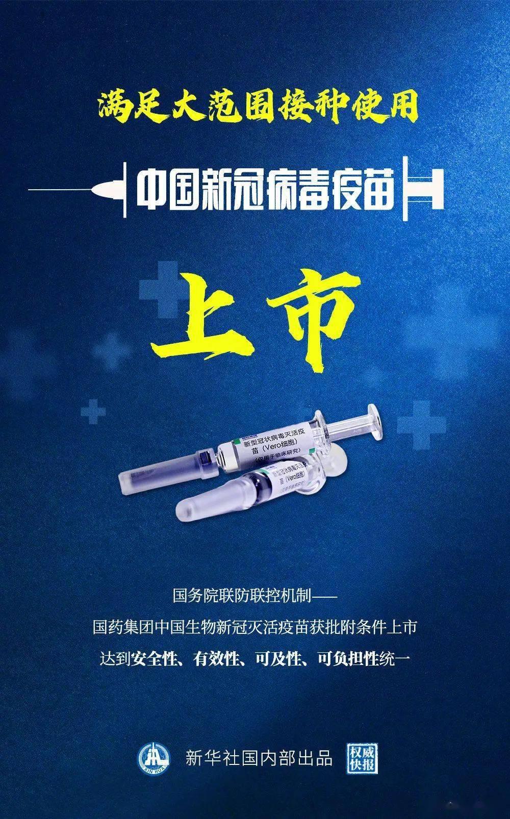 中国出现新冠变种确诊!