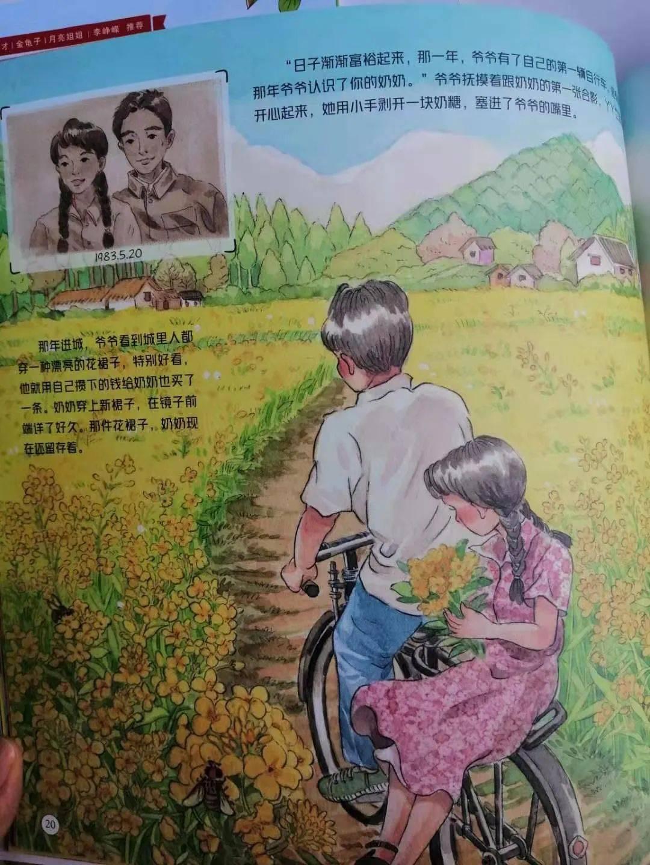 80后农村儿时回忆图片