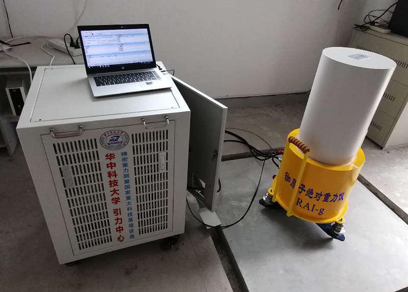 精确测量体验地球心动的感觉 华科研制并交付我国首台高精度量子重力仪