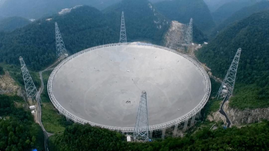 """2021年4月1日,中国""""天眼""""正式对全球科学界开放!  第1张"""